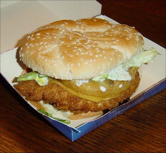 Les Cahiers Du Burger Burgers Smokey Blue Tower Burger